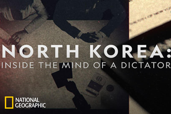 North Korea Inside The Mind Of A Dictator